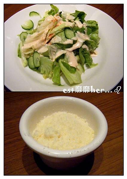 鮮摘沙拉與帕丹諾起司.jpg