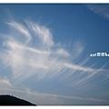 東引天空.jpg