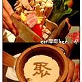 蔬菜與手工豆腐.jpg