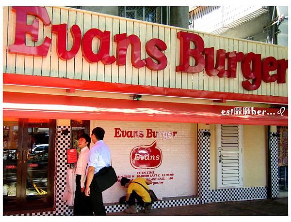 Evans Burger.jpg
