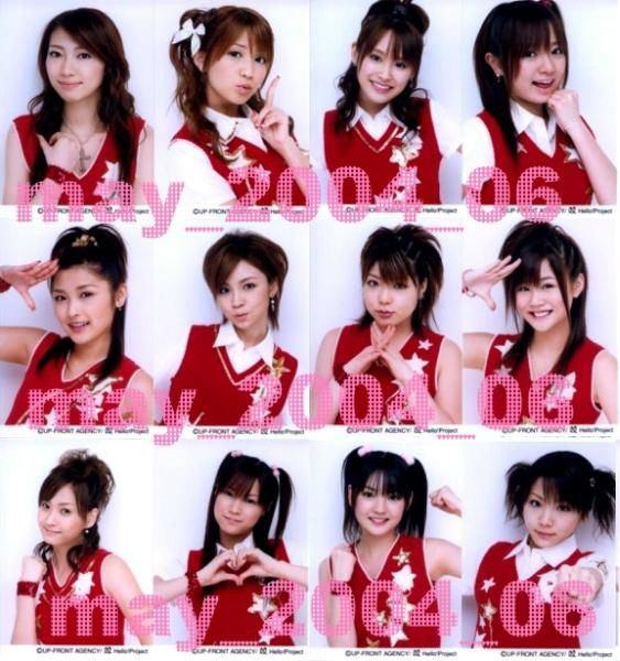 ♡〞morning娘 17