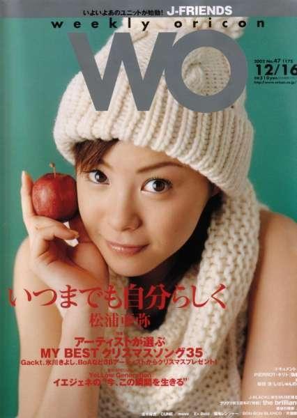 (^▽^)/ o松埔亞彌22
