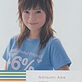 \\\\(^▽^)/安倍夏美26