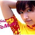 ♀Hello Project♀♡ 後藤 真希 ♡ Alo-Hello!
