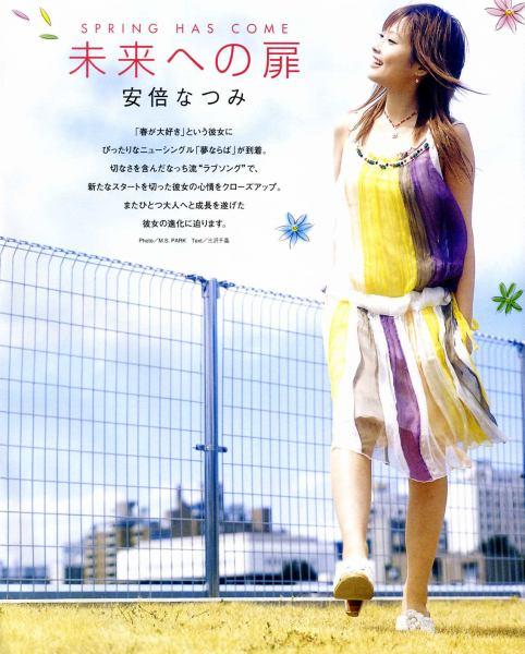 (^▽^)/ o松埔亞彌2-1