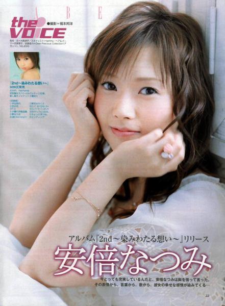 (^▽^)/ o松埔亞彌2-2