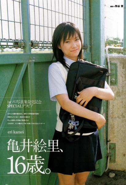 (♥) 龜井α ,4