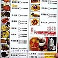 12 菜單八