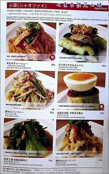 6 菜單三