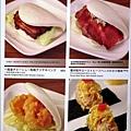 8 菜單五