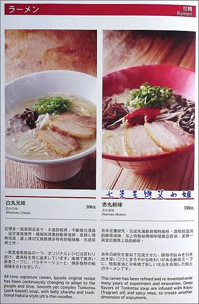 9 菜單六