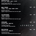 14 菜單6