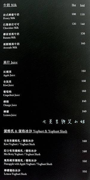 15 菜單7