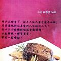3 菜單1
