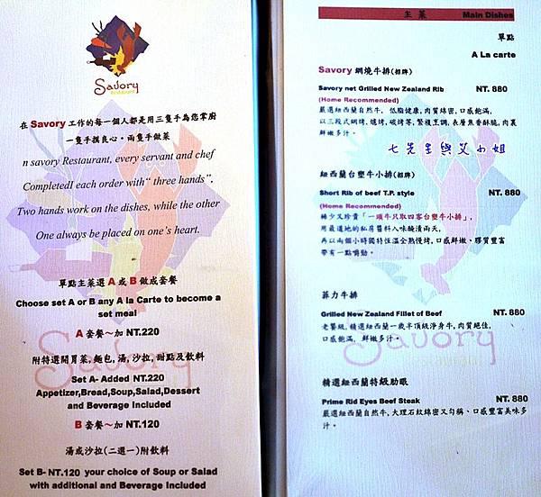 4 菜單2