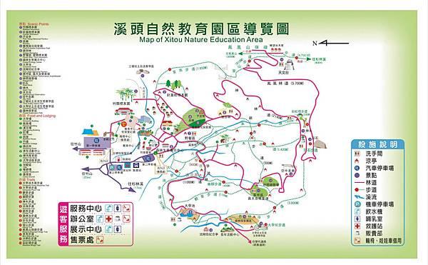 溪頭自然教育園區導覽圖