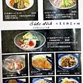 7 菜單三