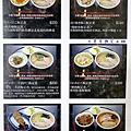 8 菜單四