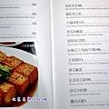 4 菜單三