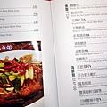 7 菜單六
