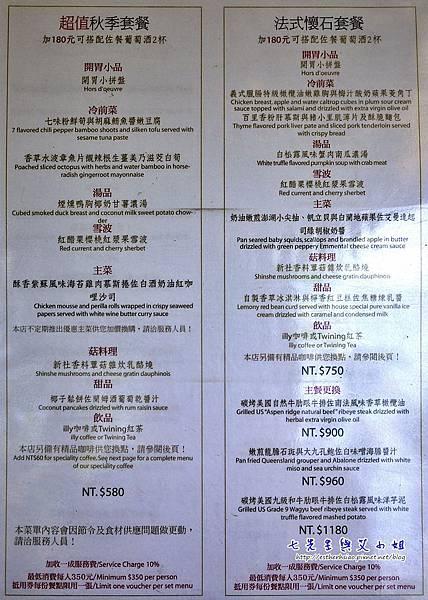 4 餐廳菜單