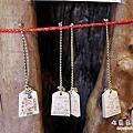 21 菇神平安符