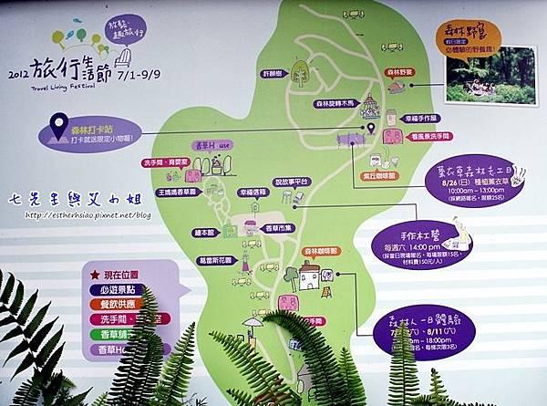 4 遊園地圖