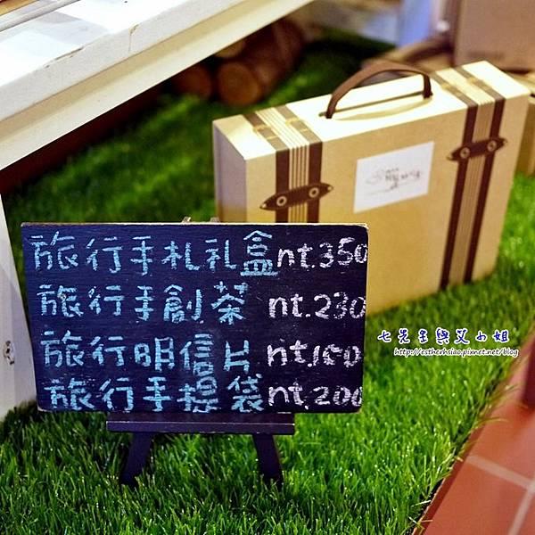 10 旅行手札禮盒