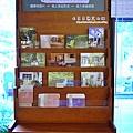 12 幸福明信片