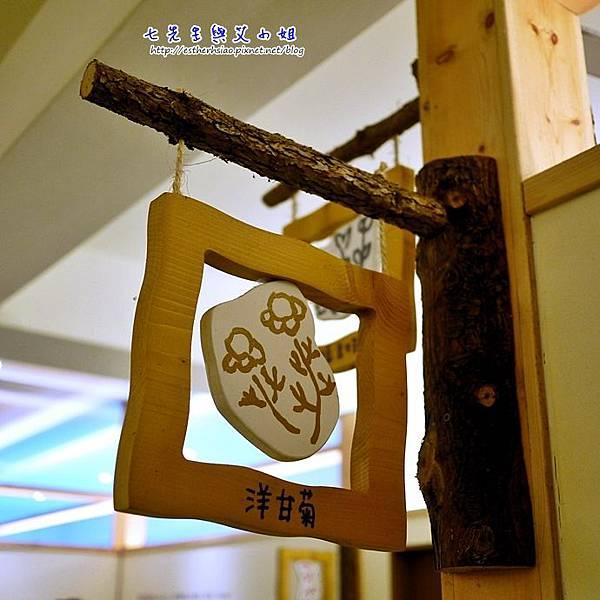 44 香草House