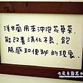 45 香草House