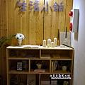 53 香草House