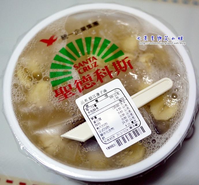 2 銀耳蓮子湯