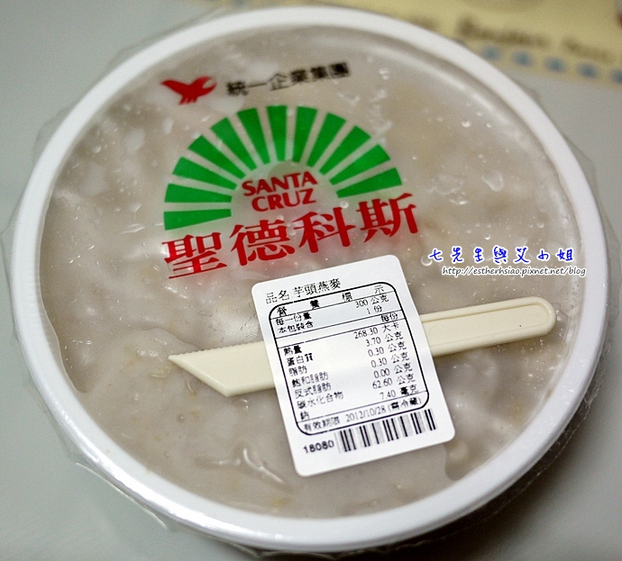 5 芋頭燕麥