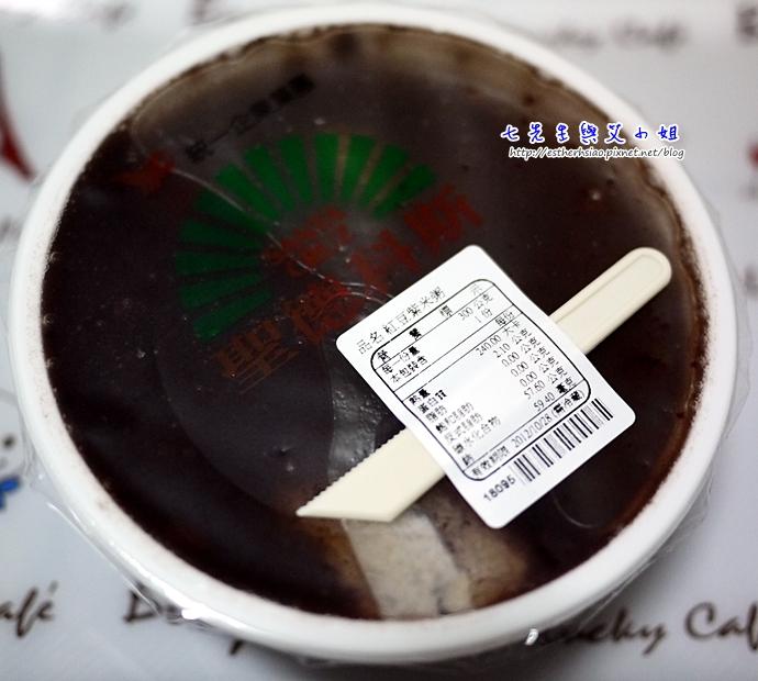 9 紅豆紫米粥