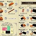 胖達人手感烘焙菜單5.jpg