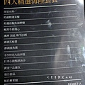 6 璞膳日式鍋物.jpg