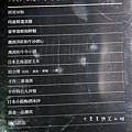 9 璞膳日式鍋物.jpg