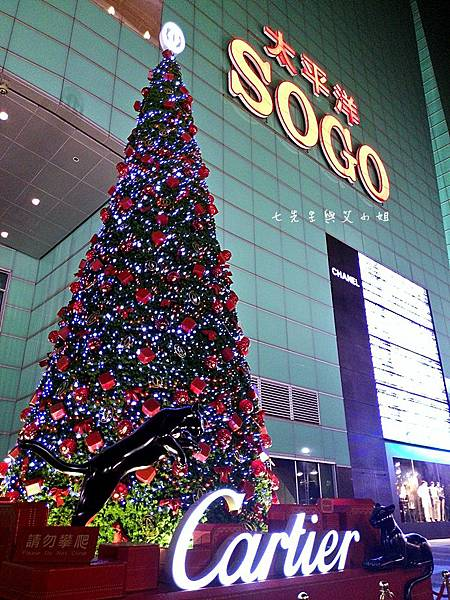 33 SOGO耶誕樹