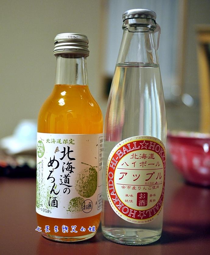 5 平塚商店.JPG