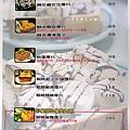 182巷鬆餅廚房菜單-5.JPG