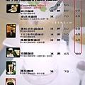 182巷鬆餅廚房菜單-6.JPG