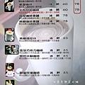 182巷鬆餅廚房菜單-7.JPG