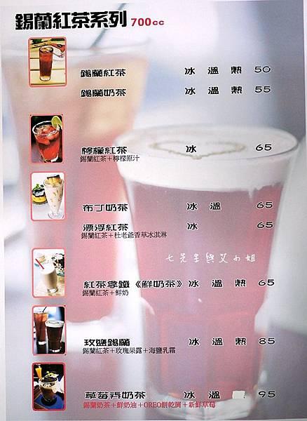 182巷鬆餅廚房菜單-10.JPG