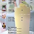 182巷鬆餅廚房菜單-13.JPG
