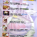 182巷鬆餅廚房菜單-15.JPG