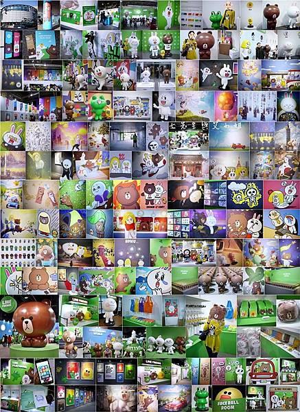 0 2014LINE FRIENDS 互動樂園.jpg