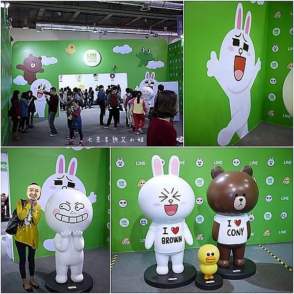 3 2014LINE FRIENDS 互動樂園.jpg