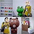 4 2014LINE FRIENDS 互動樂園.jpg