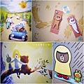11 2014LINE FRIENDS 互動樂園.jpg